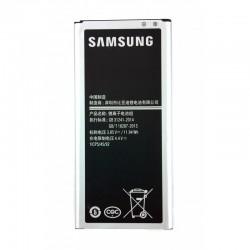 Batterie Samsung J5 2016...