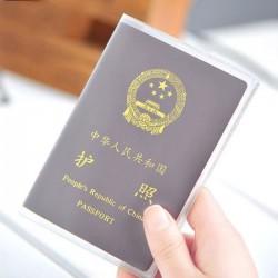 Protège Passeport en...