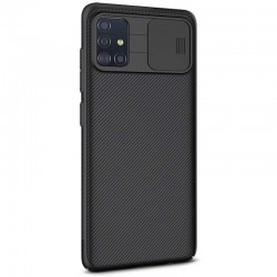 Coque Samsung A71 Cam shield