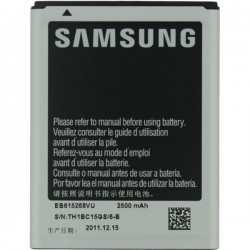 Batterie Galaxy Note 1 Samsung